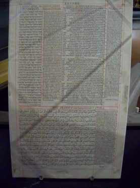 A leaf from the London Polyglot Bible, in the Voyage of the Book exhibit